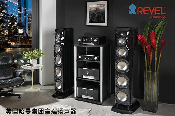 扩声音响系统又称专业音响系统—泸州音响灯光工程安装